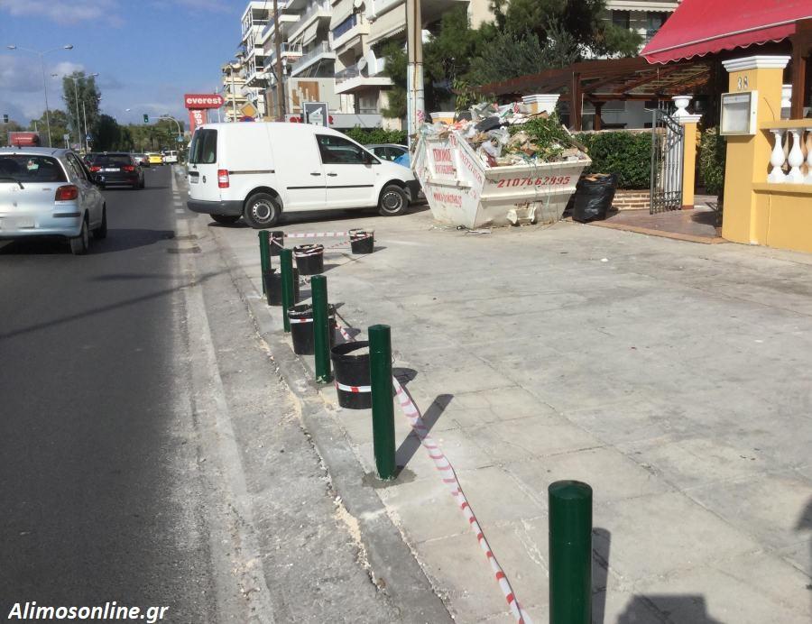 Κάγκελα τοποθετήθηκαν στα πεζοδρόμια της Λ. Ποσειδώνος