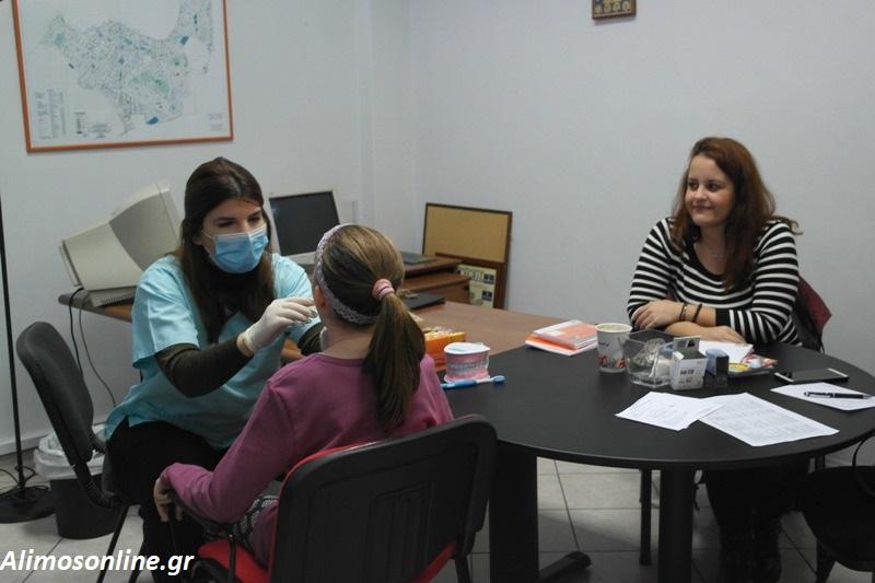Πραγματοποιήθηκε ο πρώτος δωρεάν ορθοδοντικός έλεγχος για μαθητές Δημοτικών Σχολείων Αλίμου