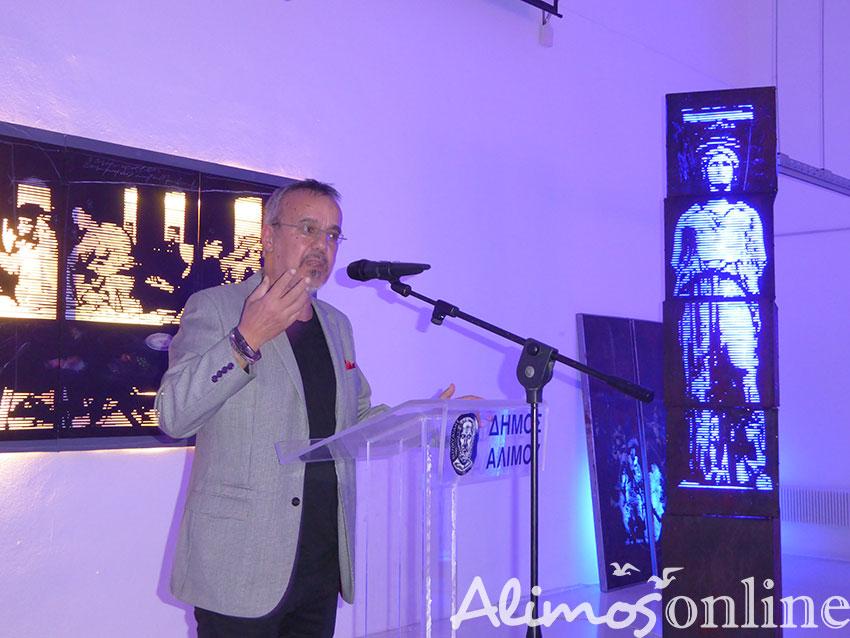 Πρωτότυπα και λαμπερά τα εγκαίνια της έκθεσης «Alimos Blues» στο Πολιτιστικό Κέντρο Αλίμου