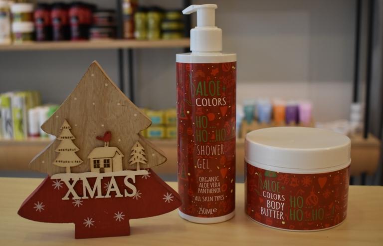 Διαγωνισμός: Κερδίστε ένα Shower Gel και Body Butter με το πιο χριστουγεννιάτικο άρωμα από το «Natans»