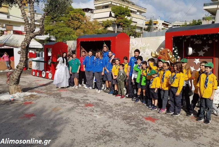 Το χριστουγεννιάτικο bazaar των Προσκόπων Καλαμακίου