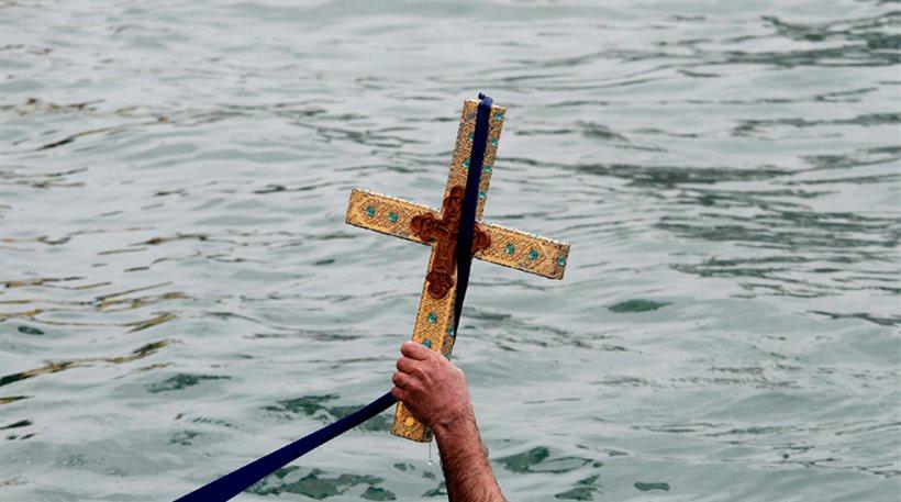 Τι ώρα και που θα γίνει η ρίψη του Τίμιου Σταυρού τη Δευτέρα