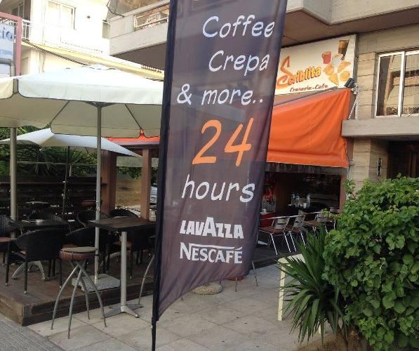 Scriblita: Καφές και φαγητό, κάθε ώρα της ημέρας