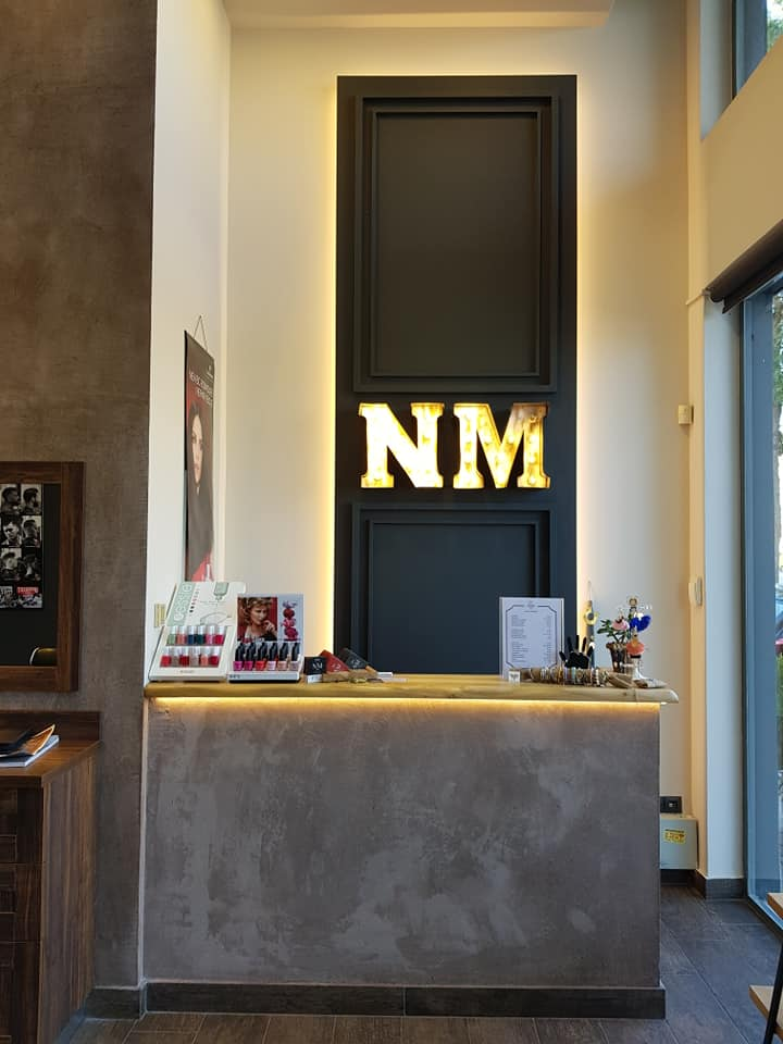 Το «NM Art» αναζητά κομμωτή και άτομο για την υποδοχή