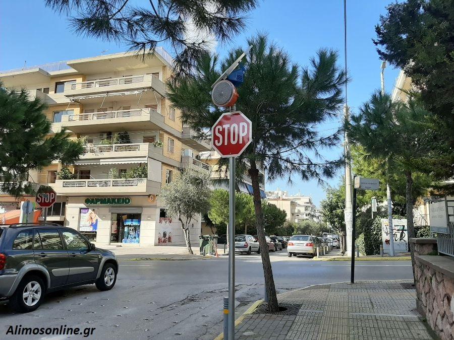 Οι δρόμοι του Αλίμου που θέλουν την μεγαλύτερη προσοχή από τους οδηγούς
