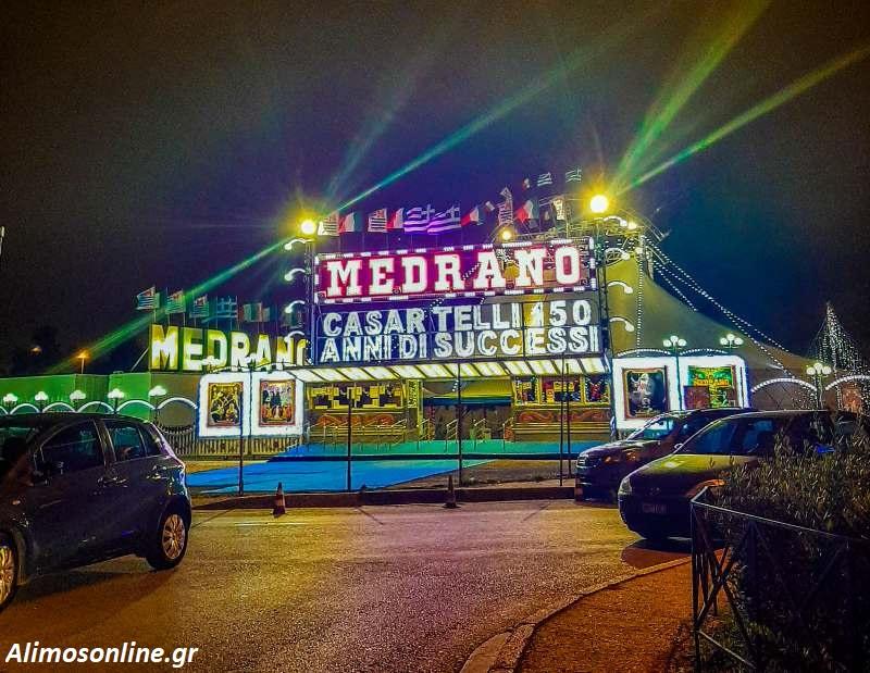 Παράταση παραστάσεων για το τσίρκο Medrano στο Φάληρο