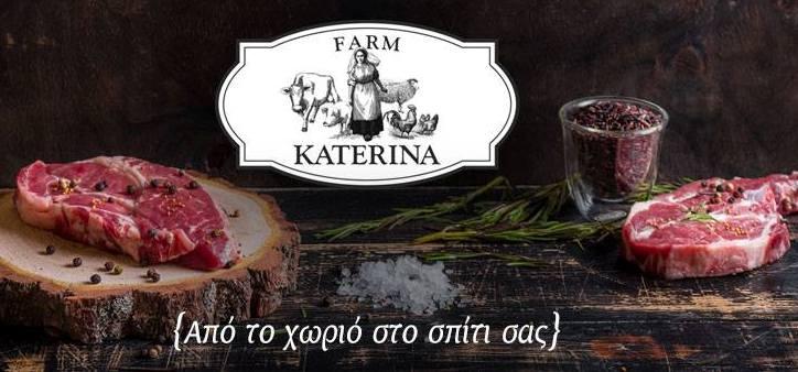 Μετά τη Γλυφάδα, το delicatessen «Φάρμα Κατερίνα» ανοίγει και στον Άλιμο
