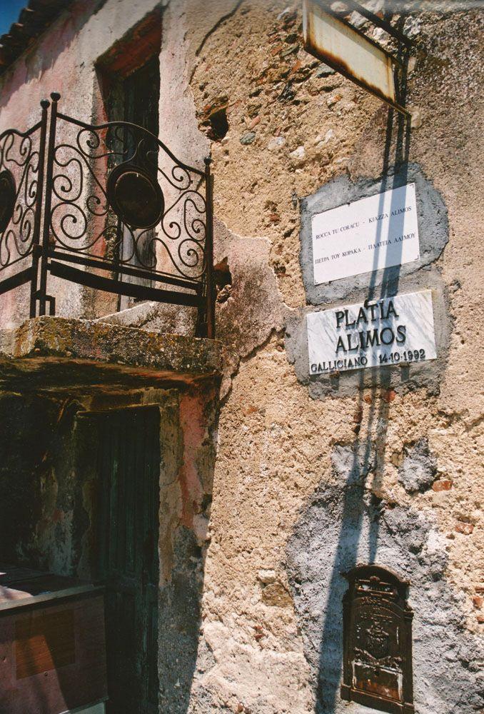 «Platia Alimos» ανακαλύψαμε πως υπάρχει σε ελληνόφωνο χωριό της Καλαβρίας –Η ιστορία της