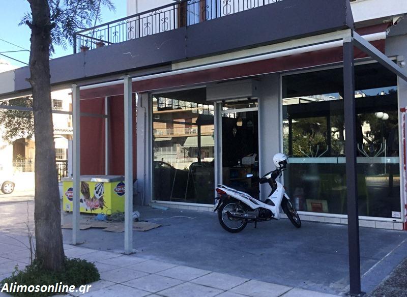 Νέο κατάστημα με καφέ και ψιλικά στο Άνω Καλαμάκι