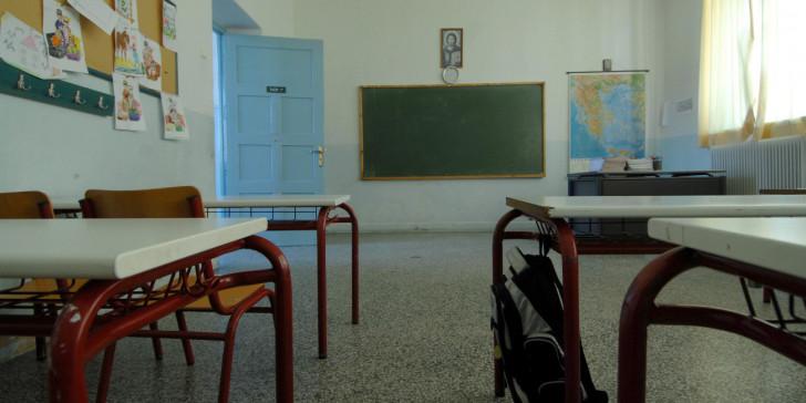 Οι σχολικές μονάδες του Αλίμου που θα παραμείνουν κλειστές Τρίτη και Τετάρτη