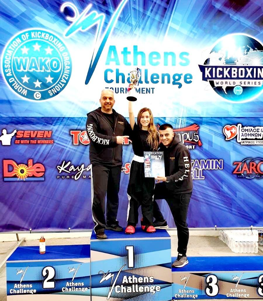 Με 8 μετάλλια επέστρεψε ο «ΦΩΚΕΑΣ» από το Διεθνές Πρωτάθλημα Kick Boxing