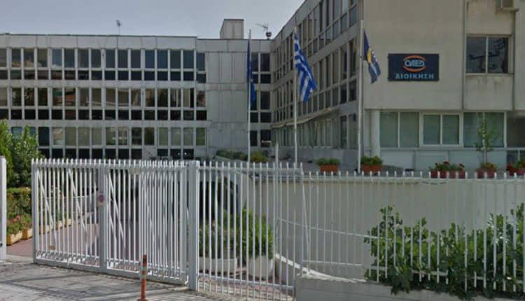 Άλιμος: Kατάληψη στο κτίριο διοίκησης του ΟΑΕΔ
