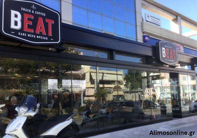 Άνοιξε το «Beat» στη Λ. Θεομήτορος