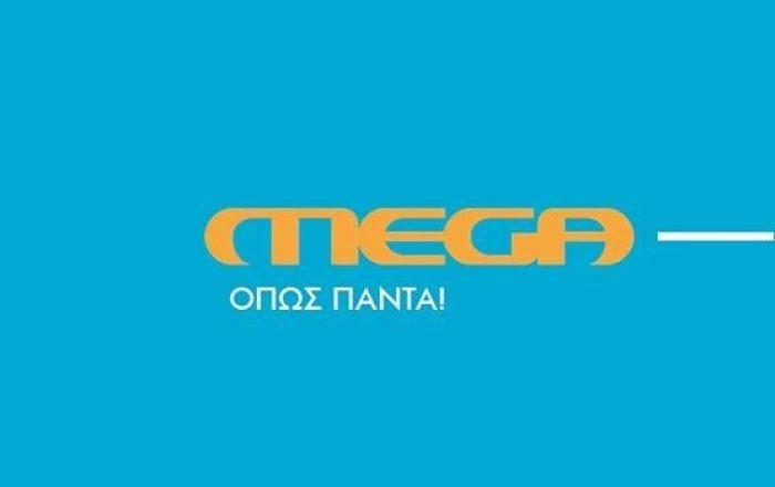 To Mega επιστρέφει τη Δευτέρα – Το αναλυτικό πρόγραμμα της ημέρας