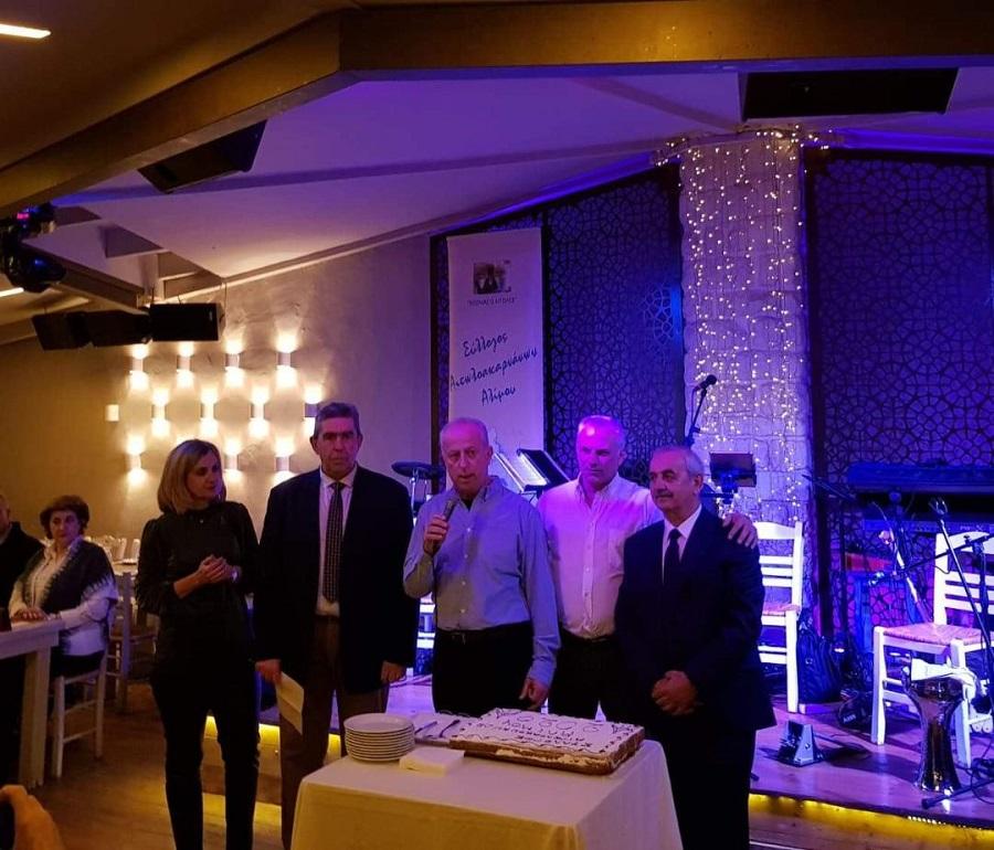 Την πρωτοχρονιάτικη πίτα τους έκοψαν οι Αιτωλοακαρνάνες Αλίμου