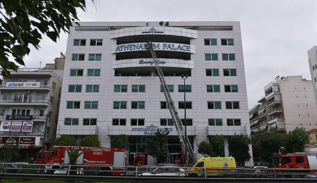 Εξιχνιάστηκε ο εμπρησμός στο ξενοδοχείο Athenaeum Palace -Ποιοι έβαλαν τη φωτιά