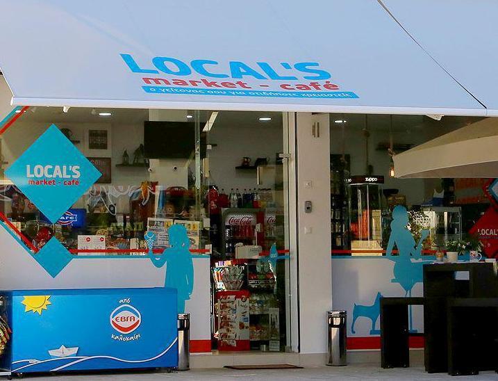 To Local's Market Cafe παραμένει ανοιχτό για τα καθημερινά ψώνια σου