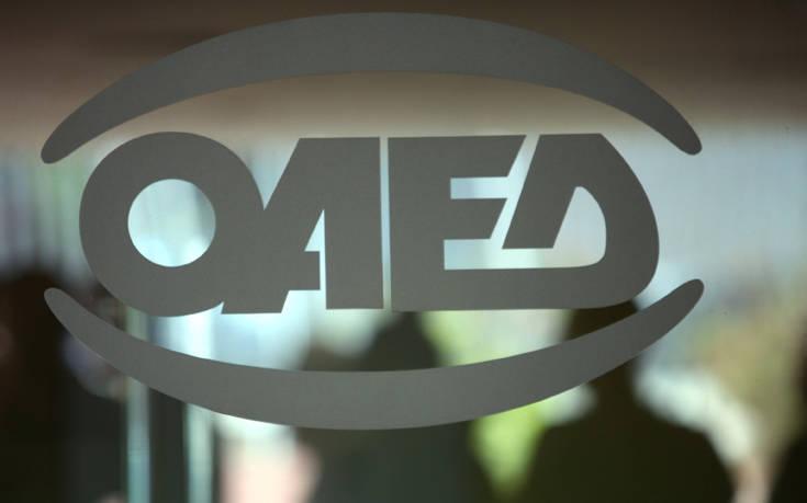ΟΑΕΔ: Μόνο ηλεκτρονικά οι αιτήσεις για παροχές και βεβαιώσεις λόγω κορωνοϊού