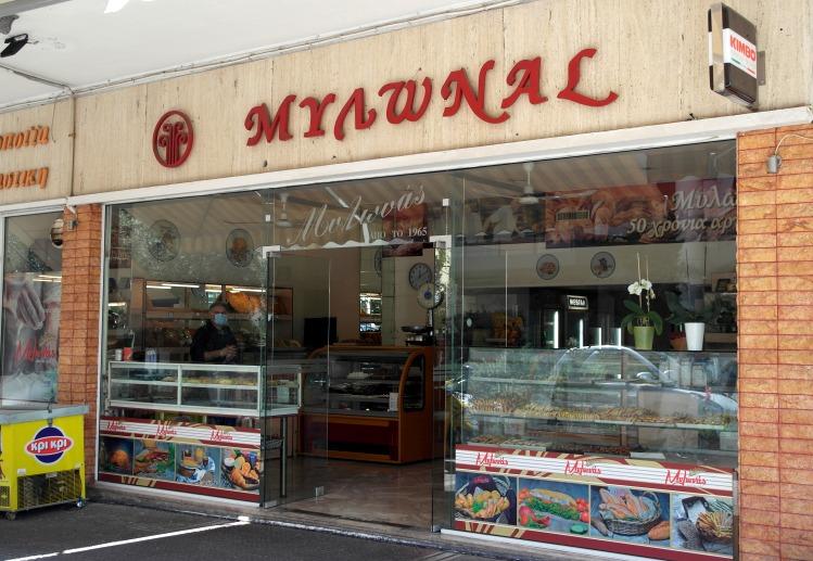 Ο φούρνος «Μυλωνάς» στο Καλαμάκι ξεκίνησε υπηρεσία delivery
