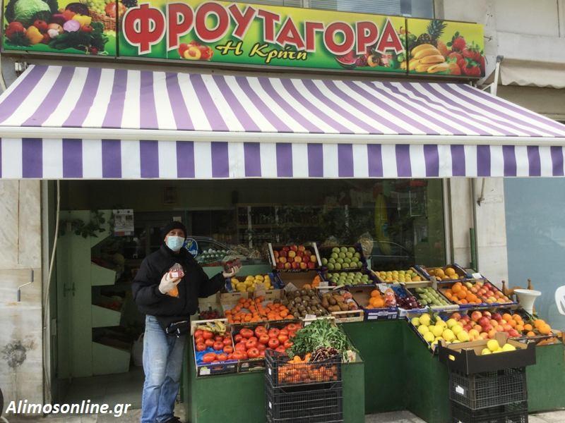 Με ένα τηλεφώνημα ο κύριος Γιώργος φέρνει φρούτα και λαχανικά στον χώρο σας
