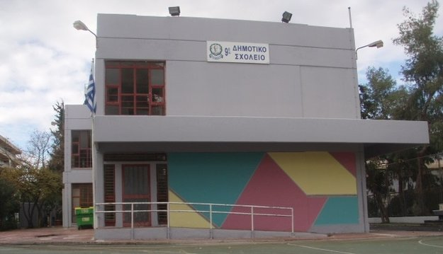 Ο Δήμαρχος Αλίμου και η δασκάλα πληροφορικής του 9ου Δημοτικού Σχολείου, προτείνουν ψηφιακές βόλτες και ασκήσεις για παιδιά