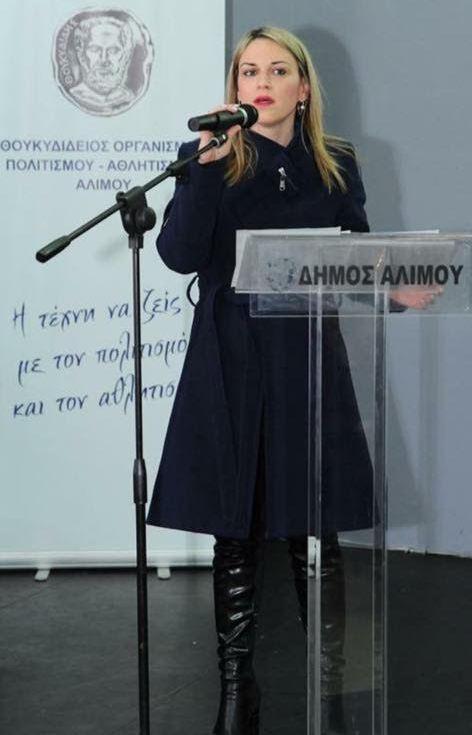Αναστασία Σιμητροπούλου: «Λαμβάνουμε περίπου 30 τηλεφωνήματα την ημέρα στη γραμμή εξυπηρέτησης πολιτών»