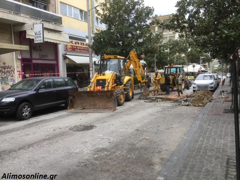 Κλειστή η οδός Θουκυδίδου λόγω έργων της ΕΥΔΑΠ