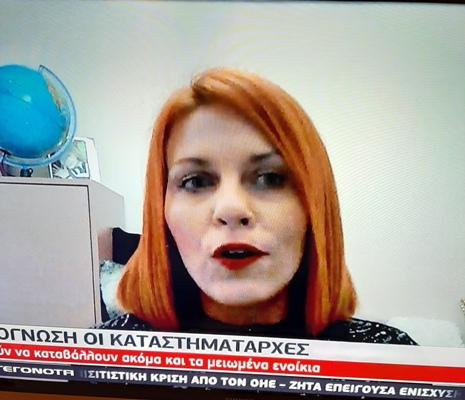 Η Αλιμώτισσα επιχειρηματίας, Ελισάβετ Μακρή, μίλησε στο κεντρικό δελτίο ειδήσεων του Mega