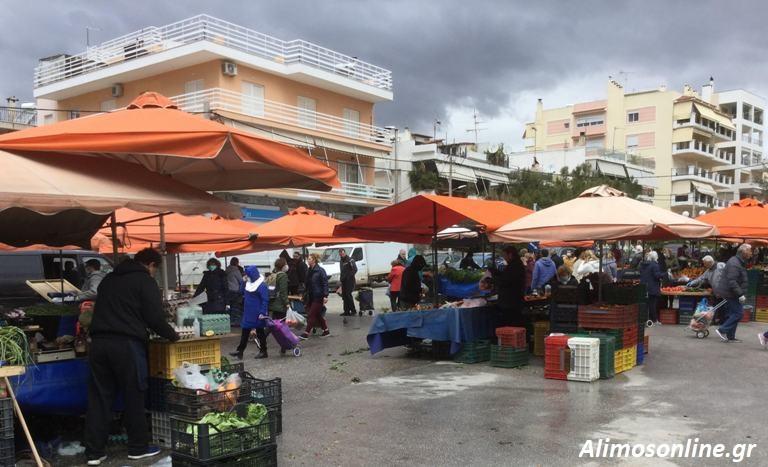Τηρούνται όλα τα μέτρα στις λαϊκές αγορές του Αλίμου