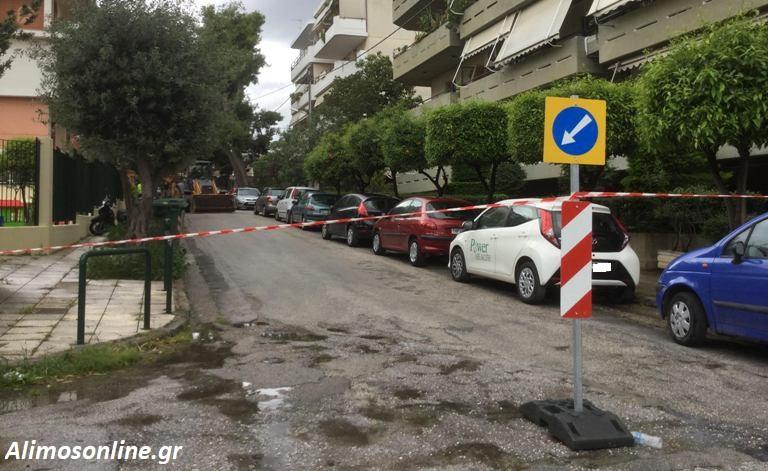 Ξεκίνησε η ανάπλαση της οδού Αρτέμιδος στο Καλαμάκι