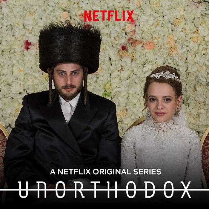 Σαββατιάτικη πρόταση για mini σειρά: Unorthodox