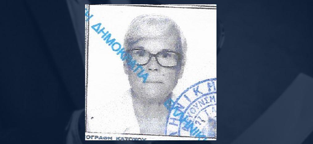Silver Alert για 78χρονη από την Καλλιθέα