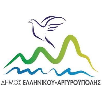 Τα μέτρα στήριξης του δήμου Ελληνικού- Αργυρούπολης για τις τοπικές επιχειρήσεις