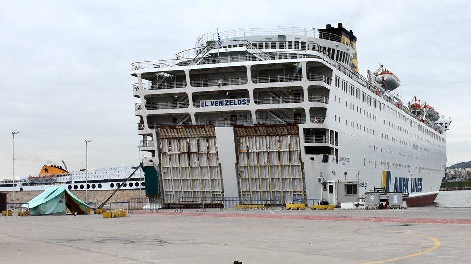 Πλοίο «Ελ. Βενιζέλος»: Τούρκοι ναυτικοί παραβίασαν την καραντίνα και τους επεβλήθη 10.000 ευρώ