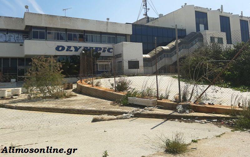 Ελληνικό: Από το Δυτ. Αεροδρόμιο και το Κολλέγιο ξεκινούν οι κατεδαφίσεις