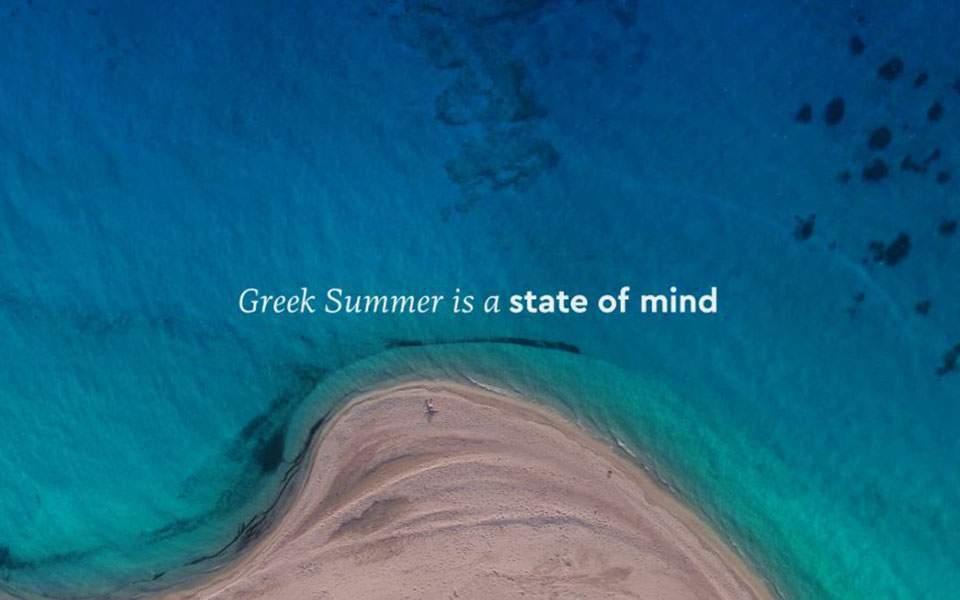 Κοντά στην Αθήνα βρίσκεται η μαγική παραλία που είδαμε στο σποτ για τον τουρισμό