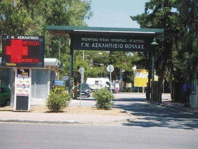 Βούλα: Η Εκκλησία ζητά την άρση της απαλλοτρίωσης για έκταση του Ασκληπιείου