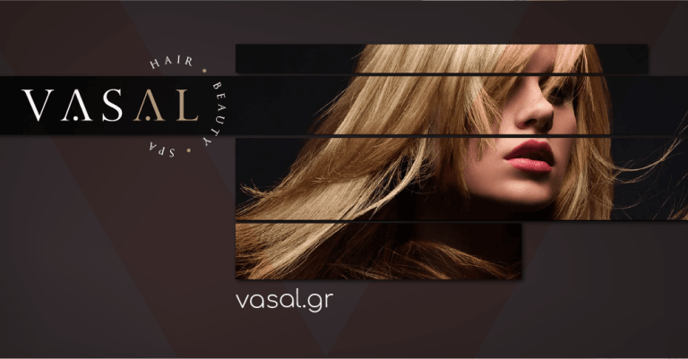 To «Vasal» προσφέρει 20% έκπτωση στο e-shop του