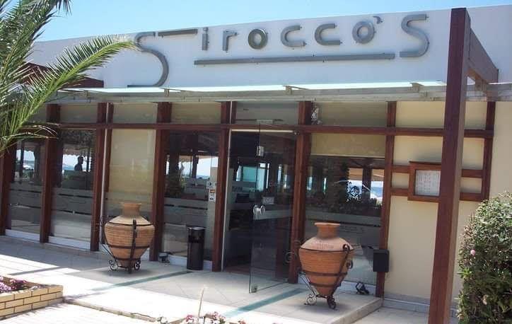 Το εμβληματικό «Sirocco's» δεν υπάρχει πλέον