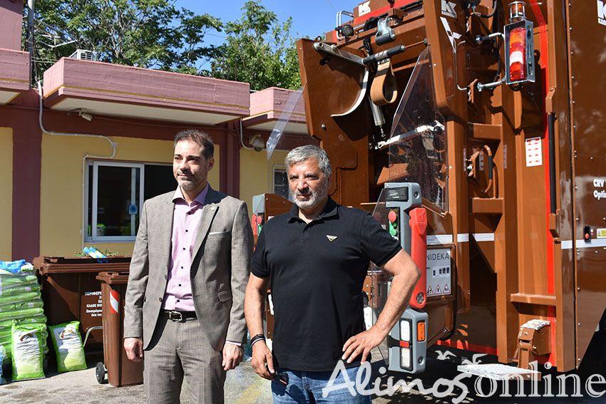Ο Δήμος Αλίμου απέκτησε το πρώτο του απορριμματοφόρο για τα βιοαπόβλητα