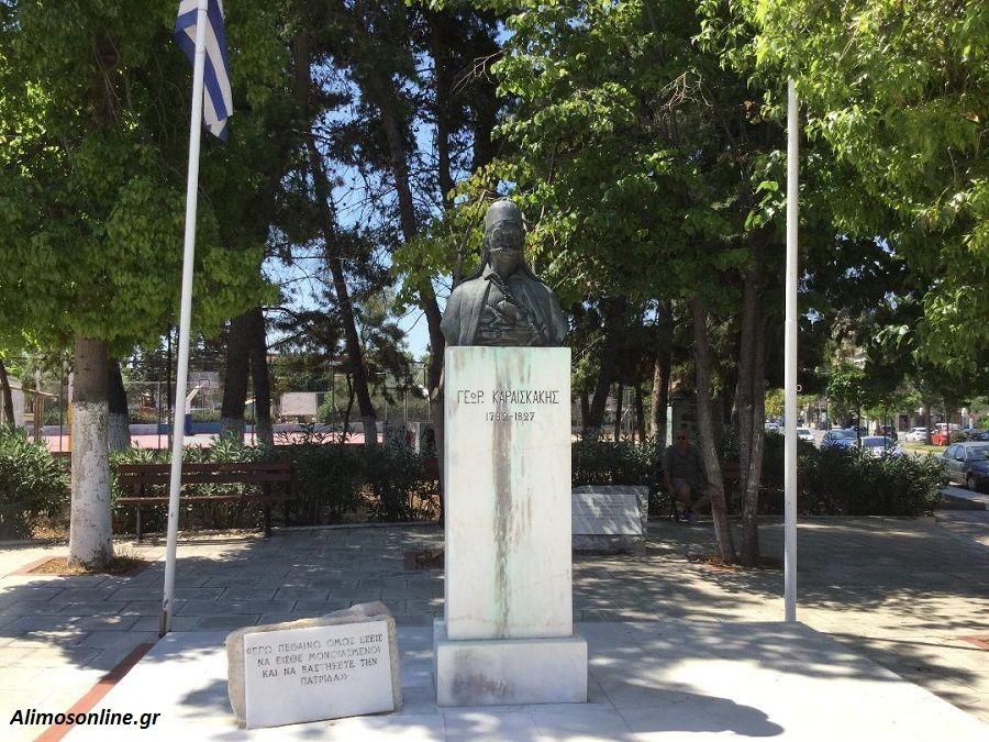 Η προτομή του Γεωργίου Καραϊσκάκη στο Άνω Καλαμάκι
