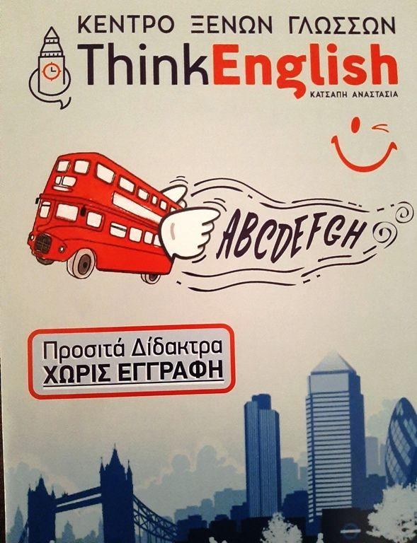 Συνεχίζονται οι εγγραφές στο κέντρο ξένων γλωσσών «Think English»
