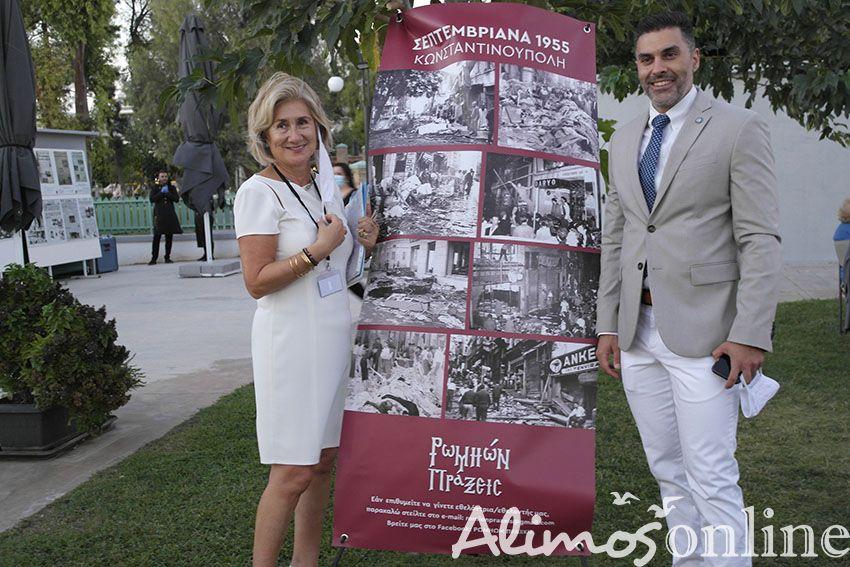 Παρακολουθήσαμε την εξαιρετική επετειακή εκδήλωση των «Σεπτεμβριανών» στο Cine Alimos