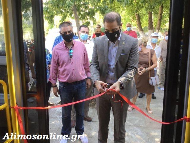 Ξεκινά και επίσημα τα δρομολόγιά της η Δημοτική Συγκοινωνία Αλίμου
