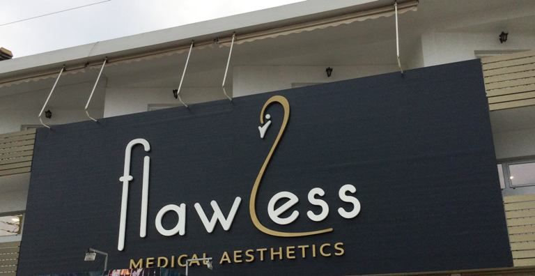 «Flawless», ένα κέντρο medical aesthetics άνοιξε πρόσφατα στον Άλιμο