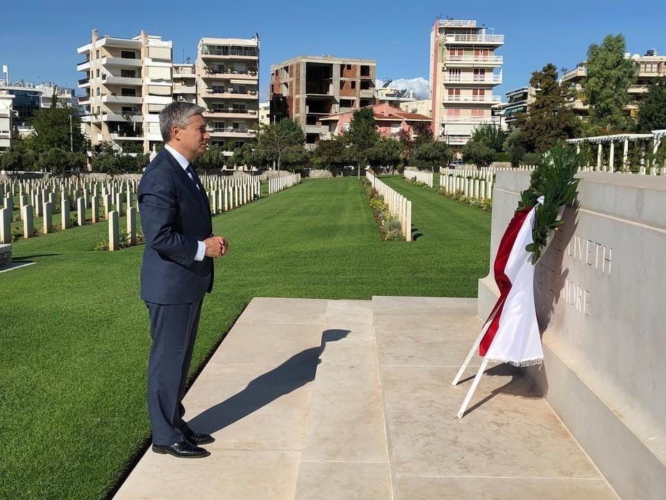 Τελετή Μνήμης στο Συμμαχικό Κοιμητήριο στον Άλιμο