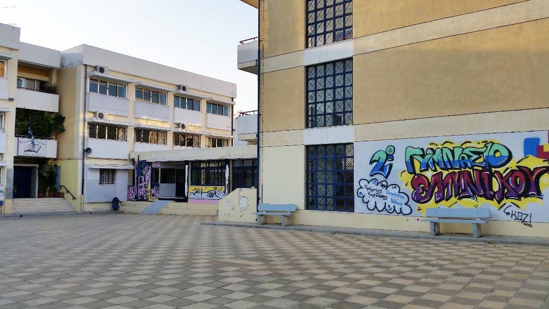 Κρούσμα κορωνοϊου στο 1ο Γυμνάσιο Ελληνικού