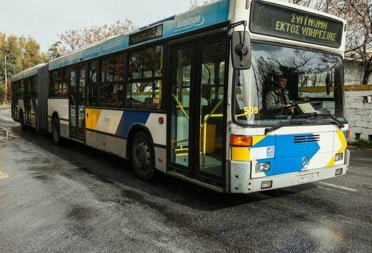 Κώστας Αχ.Καραμανλής: Με 500 λεωφορεία θα ενισχυθεί ο ΟΑΣΑ μέχρι το τέλος του χρόνου