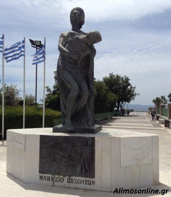 Η ιστορία του γλυπτού «Μνημείο πεσόντων» στην παραλία Αλίμου