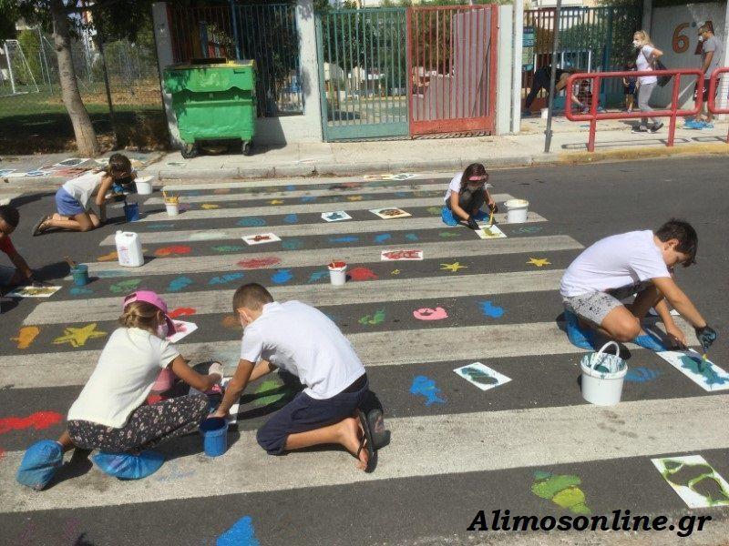 To video για τη συμμετοχή του Δήμου Αλίμου στην «Ευρωπαϊκή Εβδομάδα Κινητικότητας 2020»